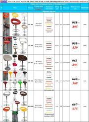 Купить барные стулья Киев,  купить высокие барные стулья HY Киев