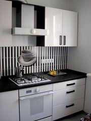 Кухни Альтек под заказ по индивидуальным проектам в Харькове